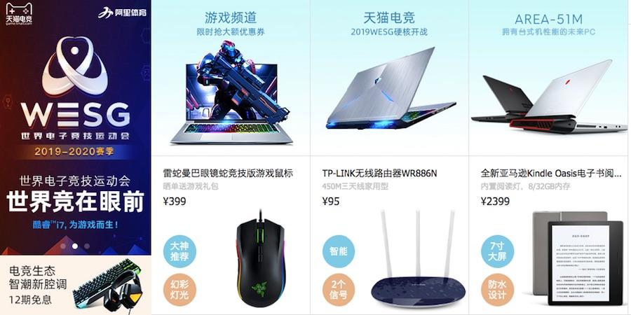 Kinh nghiệm buôn hàng điện tử Trung Quốc